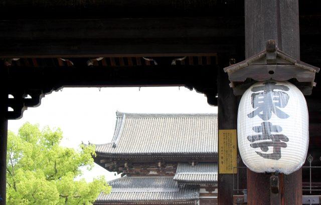 「国宝 東寺-空海と仏像曼荼羅」空いている日や時間は?イベント情報も