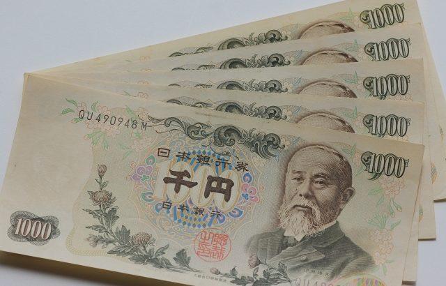 新1万円札の渋沢栄一の功績やおすすめの著書は?埼玉県深谷市の記念館や生家へ行くのもおすすめ