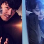 韓国ドラマ『ボイス〜112の奇跡〜』あらすじとネタバレ!感想と最終回結末も