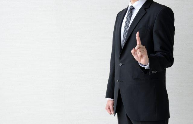 『ぴったんこカン・カン』安住紳一郎アナの重大発表とは?結婚それともフリー転向?