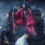 「王宮の夜鬼」韓国映画のあらすじとネタバレ!口コミ 感想やキャストも