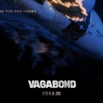 『バガボンド』韓国ドラマのあらすじやキャスト!日本での放送時期は?