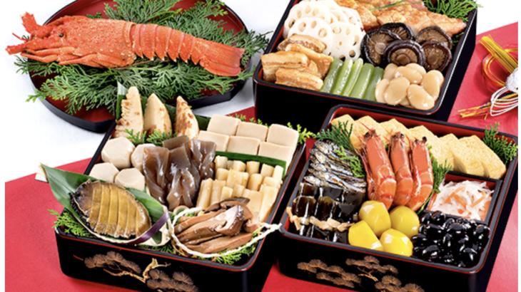 倉敷 カモ井のおせち料理「令寿」の口コミと評判!最安値やその他種類は?(TBSしあわせ通販計画)