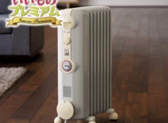 デロンギ オイルヒーター L字フィンの口コミや暖かさは?最安値で購入する方法も!(いいものプレミアム)