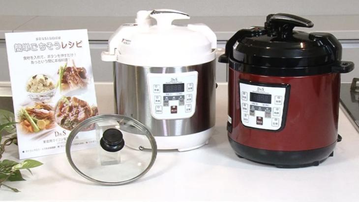 コンパクト電気圧力鍋の口コミとレビュー!簡単レシピや最安値もご紹介