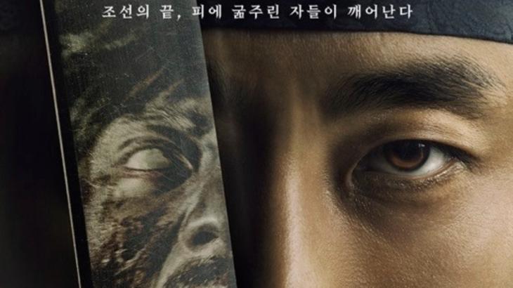 韓国ドラマ「キングダム 」シーズン1の全話あらすじ一覧とネタバレ!キャストや口コミ 感想も