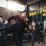 「メモリスト」韓国ドラマのあらすじとネタバレ!キャストや口コミ 感想も