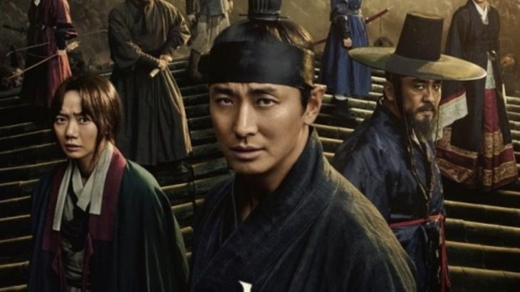 韓国ドラマ「キングダム 」シーズン2の全話あらすじ一覧とネタバレ!キャストや口コミ 感想も