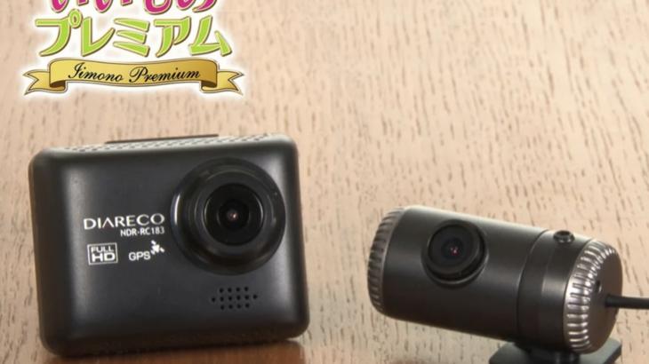 後方カメラ付きドライブレコーダー(いいものプレミアム)の取り付け方法や使い方は?口コミ レビューと最安値も