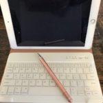 ipadでオンライン授業にあると便利なアイテムは?我が家で実際に購入したものをご紹介