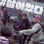 #生きている(韓国映画)のあらすじとネタバレ!私の感想と視聴方法も