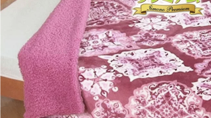 布団の老舗 西川 毛布仕立て布団カバーの口コミと評価!洗濯方法や最安値も(いいものプレミアム)