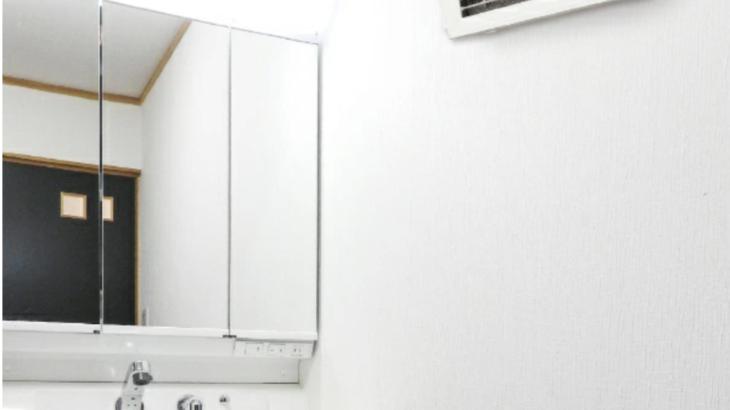 壁掛け脱衣所セラミックヒーター(日テレポシュレ)の口コミ評価や電気代は?取り付け方法と最安値も