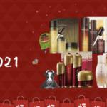 ミシャ福袋2021の中身やネタバレ!予約方法と最安値で購入できる場所